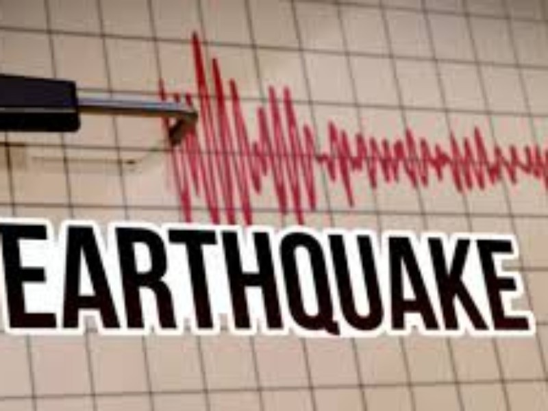 Light 4.6 magnitude earthquake shakes Jamaica