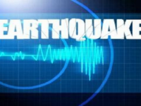Magnitude 7.7 earthquake rocks Jamaica
